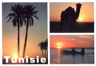 Колоритный Тунис